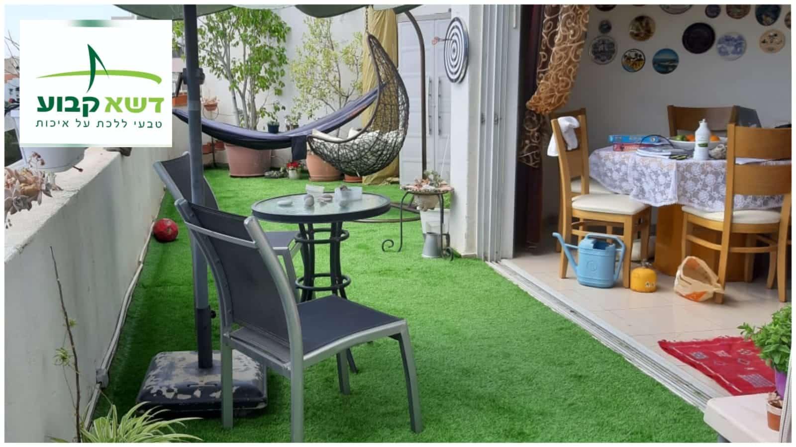 דשא סינטטי למרפסות